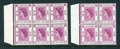 1954/62 China Hong Kong QEII 50c stamps in Blk of 4 or 6 Unmounted Mint MNH U/M