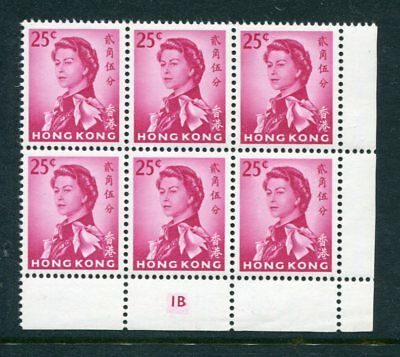 1962/73 China Hong Kong QEII 25c stamps in Plate Blk of 6 Unmounted Mint MNH U/M