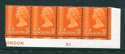 1973/74  Hong Kong QEII 10c stamps in Plate 2D strip of 4 Unmounted Mint MNH U/M