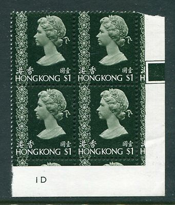 1975/82 Hong Kong QEII $1 stamps in Plate 1D Block of 4 Unmounted Mint MNH U/M