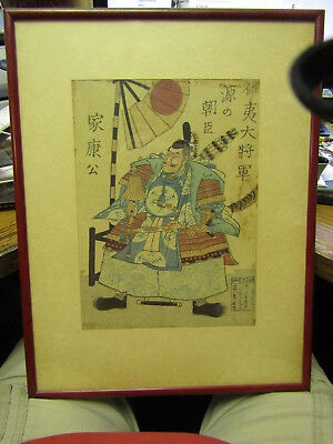 ORIGINAL Japanese Hand Colored  Woodcut PRINT SOLD BY DOLL & RICHARDS BOSTON