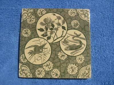 "Nice Vintage English Fish Flora Avian Design Tile No Mark 6"" x 6"" x 1/2"""