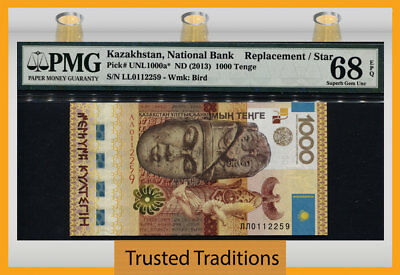 TT PK UNL1000a* 2013 KAZAKHSTAN NATIONAL BANK 1000 TENGE PMG 68 EPQ SUPERB GEM!