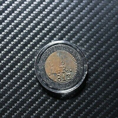 1813 Mexico 2 Reales - SUD Morelos - Oaxaca - War of Independence KM-226.1