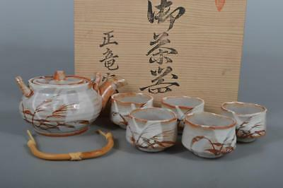 M5940: Japanese Shino-ware White glaze Flower pattern TEAPOT & CUPS w/signed box