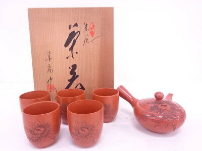 3702478: Japanese Pottery Tokoname Ware / Red Clay Tea Cup & Pot Set