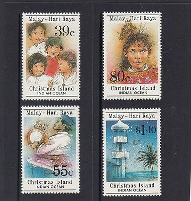 CHRISTMAS Island 1989 Malay Hari Raya FESTIVAL set of 4 MNH.