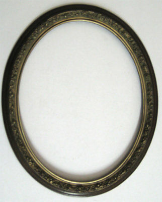 Vintage Decorative 16.25 x 13.25 Wood Picture Frame Ornate European Antique RARE