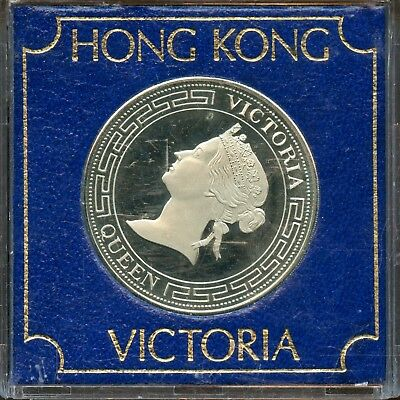 Beautiful 1984 Hong Kong Queen Victoria Medal FX121