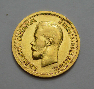 1899 Russia 10 Ф.з. Rouble Gold Coin Imperial Russian Nicholas Ii Ruble Empire~~