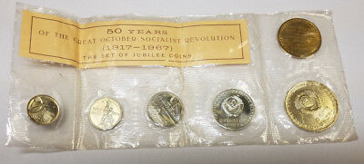 1917-1967 50 Years of the Great October Socialist Revolution Coin Set, Jubilee