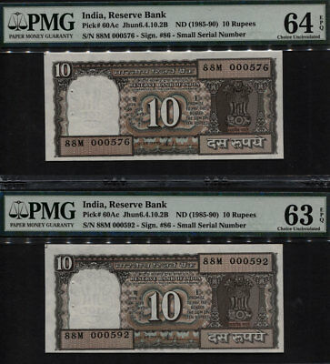 TT PK 60Ac 1985-90 INDIA 10 RUPEES EXOTIC S/N 000576,592 PMG 63,64Q SET OF TWO!