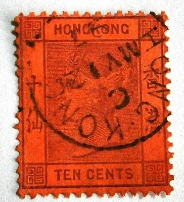 """Hong Kong Stamp 1800's QV 10c Lilac on Red """" cds Scarce"""