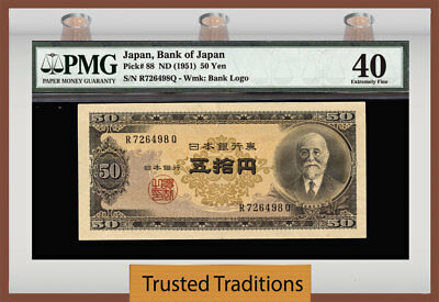 "Tt Pk 88 Nd (1951) Japan 50 Yen ""t. Korekiyo"" Pmg 40- Surviving Almost 70 Years!"