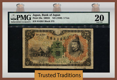 "TT PK 39a ND (1930) JAPAN 5 YEN ""SURVIVING 80 YEARS WOW"" PMG 20 VERY FINE!"