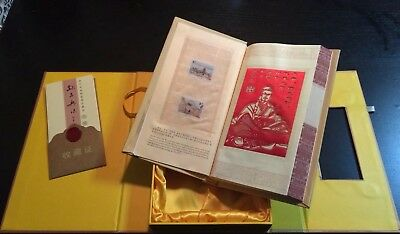 Rare China Chinese Pocket Edition Silk Stamp & Coin Collection