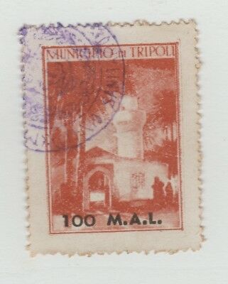 Lybia Lybya Italy UK GB revenue Fiscal stamp- 6-59- scarce