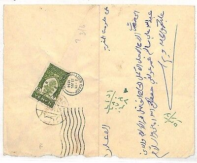 SS265 1958 *CAMP ADEN* Yemen Cover {samwells-covers}PTS