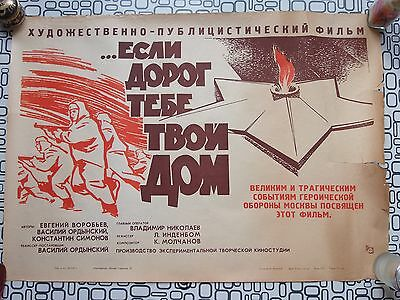1967 Russian Soviet Original Poster Movie Propoganda If your house road you