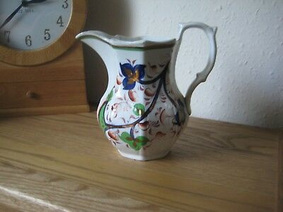 Antique Hydra Shaped Pottery Gaudy Welsh Jug
