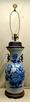 """Blue White Chinese Export Vase, Pottery 36"""" Electric Table Lamp, Peacock Lotus"""