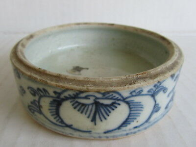 Antique Chinese Qing Dynasty Porcelain B & W  Piece