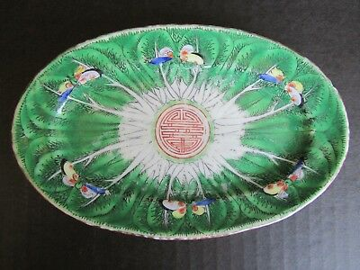 Antique Chinese Late Qing Dynasty Porcelain Famille Plate