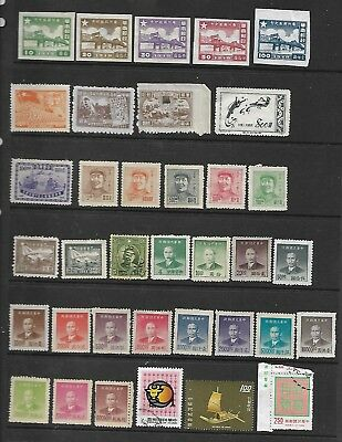 36 China stamps