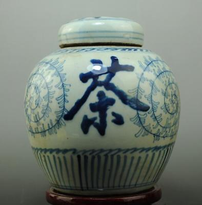 """China old hand-made Blue and White porcelain """"茶"""" Word pot c02"""