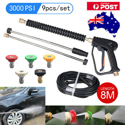 3000PSI Car Washer High Pressure Power Spray Gun Wand/Lance Nozzle Hose Kit Set