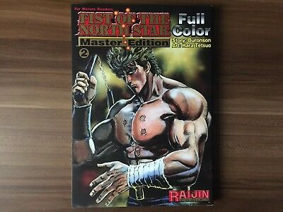 Fist of the North Star Master Edition English Volume 2