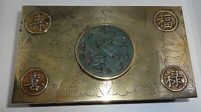 Vintage Asian Chinese Etched Brass Box Carved Jade Center Medallion Wood Lined