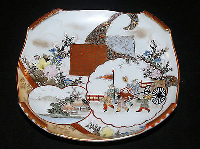 Antique Signed Japanese Japan Kutani Decorated Porcelain Dish Plate Bowl