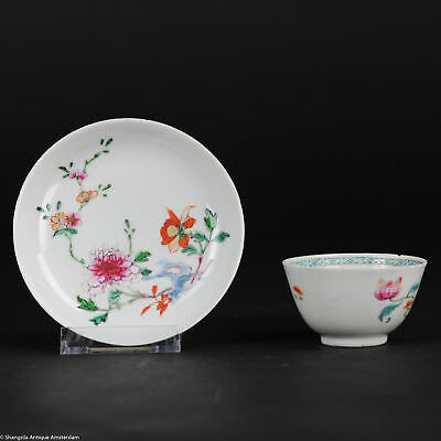 Antique 18C Yongzheng Chinese Porcelain Famille Rose Bowl Cup Saucer Tea Drin...