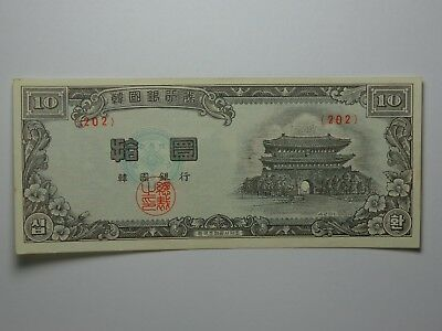 1953 South Korea The Bank Of Korea 10 Hwan Xf+ No Reserve! Super Nice! Must See!