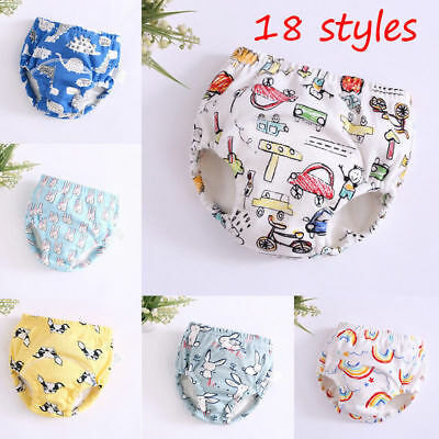 Kids Baby Swim Pool Pant Cloth Diaper Reusable Nappies Washable Breathable