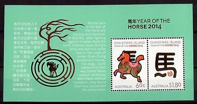 M1277sbs 2014 Christmas Island Year of Horse MUH Mini Sheet