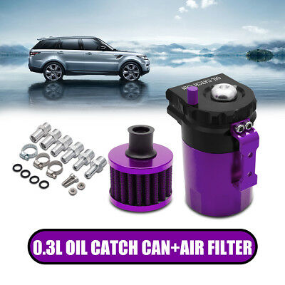 0.3L Oil Catch Can Reservoir Tank + Breather Filter Baffled Universal Purple