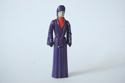 Star Wars Vintage - Imperial Dignitary POTF 1984   Last 17