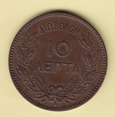 Greece  10 Lepta  1882  KM 55  UNC  very rare in this condition