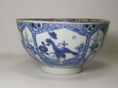 Antique Chinese Blue and White Panel Bowl