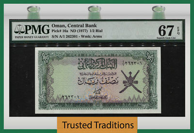 "TT PK 16a 1977 OMAN CENTRAL BANK 1/2 RIAL ""SUMAIL FORTRESS"" PMG 67 EPQ SUPERB!"