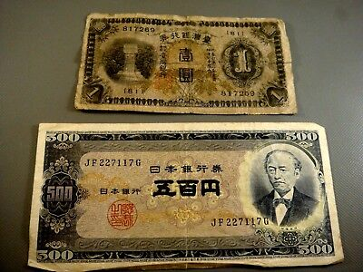 World currency lot WW-II Japan 1 Sen note & older Nippon Genko 500 yen note