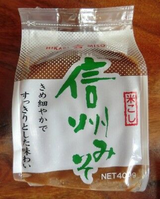 MISOPASTE WEISS  400 g  HIKARI MISO PASTE  JAPAN