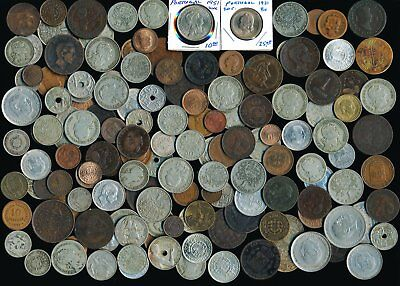 147 Old Portugal, Spain & Ex-Colony Coins & More (Excellent Odd Lot) > No Rsrv