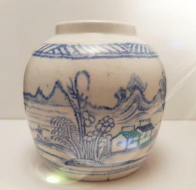 Antique 18Th/19Th Century Chinese Handpainted Porcelain Spice Jar Vase