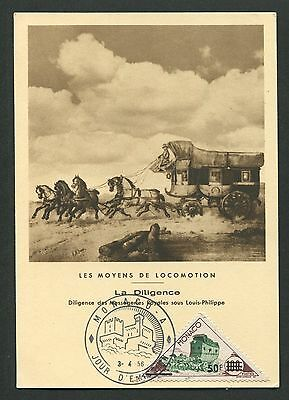 MONACO MK 1956 KUTSCHE PFERD HORSE CHEVAL MAXIMUMKARTE MAXIMUM CARD MC CM d7138