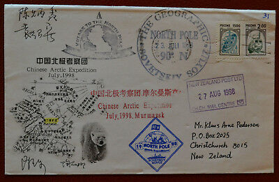 China Antarctic Antarktis Polar Antarctica Arctic Arktis Arctica North Pole