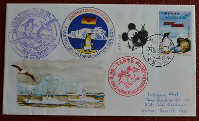 China 2 Deutschland Antarctic Antarktis Polar Antarctica Polarpost Antarctique