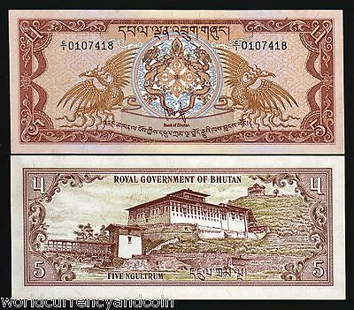 Bhutan 5 Ngultrum P7 1981 King Unc Dragon Dzong Palace Large Currency Money Note